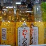 Ẩm thực - Những món ăn kỳ quặc chỉ có ở Nhật Bản