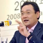 Tin tức trong ngày - Trung Quốc: Cách chức quan tham cài bồ nhí rửa tiền