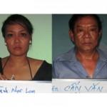An ninh Xã hội - Vụ truy sát đẫm máu ở Sài Gòn: Bắt 12 đối tượng
