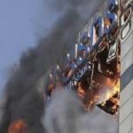 Công nghệ thông tin - Cháy lớn ở tòa nhà của Samsung tại Hàn Quốc