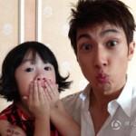 Phim - Con gái Ngô Tôn khiến dân mạng phát sốt