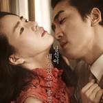 Phim - Phim 19+ của tài tử Trái tim mùa thu gây sửng sốt