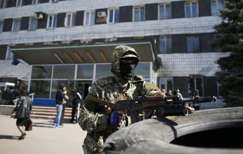 Mỹ áp đặt lệnh trừng phạt 7 quan chức thân cận Putin - 1