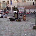 Tin tức trong ngày - TQ: Nổ kinh hoàng ở nhà ga Tân Cương