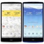 Thời trang Hi-tech - LG Isai FL: chiếc smartphone cao cấp trình làng