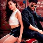 """Ca nhạc - MTV - Hoàng Thùy Linh """"đốn ngã"""" 4 chàng trai 365"""