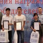 Giáo dục - du học - 3 học sinh VN giành học bổng du học năng lượng hạt nhân Nga