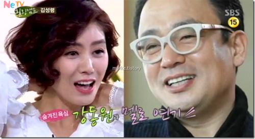 """Điều chưa biết về """"mẹ của Kim Tan"""" - 2"""