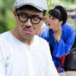 Ca nhạc - MTV - Trấn Thành làm thầy bói dụ dỗ Trang Nhung