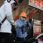 Thị trường - Tiêu dùng - Bộ CT điều hành giá xăng: Vừa đánh trống vừa thổi còi