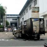 Tin tức trong ngày - Bộ Công an chỉ đạo khởi tố các vụ gây rối ở KCN