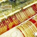 Tài chính - Bất động sản - Giá vàng liên tục đổi chiều, USD tăng vọt