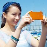 Thời trang Hi-tech - Ra mắt Sony Xperia A2: Thiết kế đẹp, cấu hình tầm trung