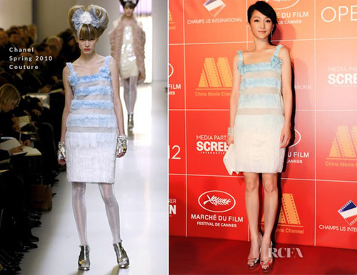 """Chặng đường """"lột xác"""" của mỹ nhân Hoa tại Cannes - 13"""