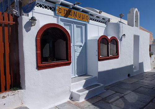 """Santorini - Hòn đảo """"thiên thần"""" của Hy Lạp - 7"""