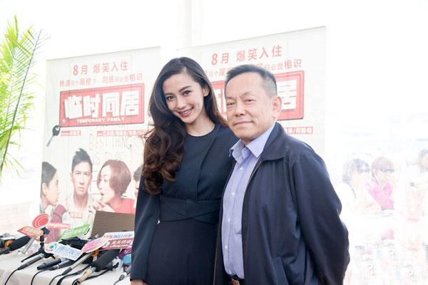 Angelababy không ngại sống với bố mẹ Huỳnh Hiểu Minh - 14