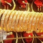 Tài chính - Bất động sản - Giá vàng ít biến động, USD giảm mạnh