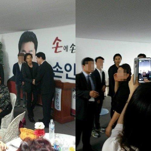 Won Bin lộ mối quan hệ với nhà chính trị Hàn Quốc - 1