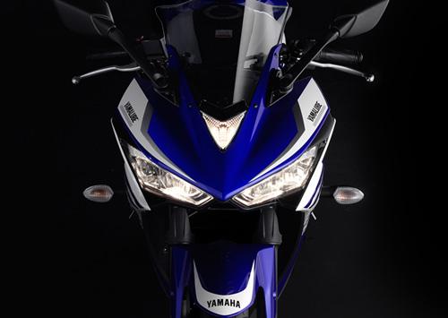 Yamaha R25 thiết kế đẹp, giá 98 triệu đồng - 3