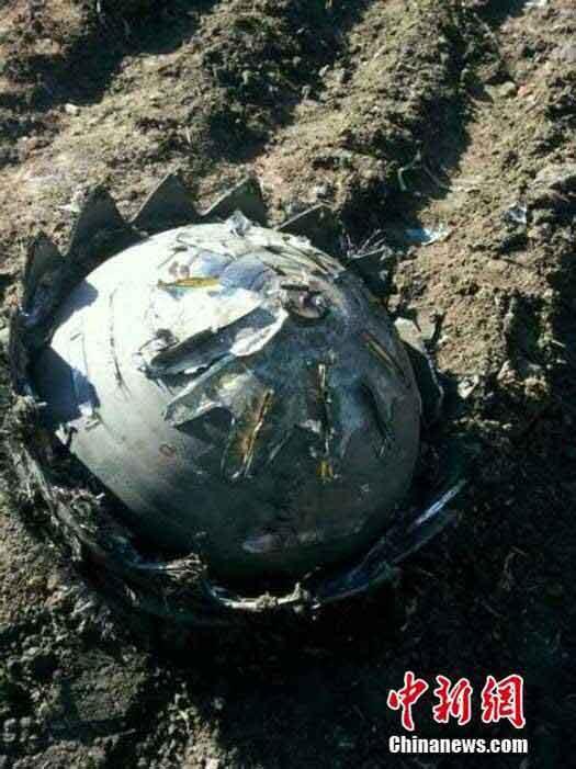 Ba quả cầu lửa khổng lồ rơi ở Trung Quốc - 1