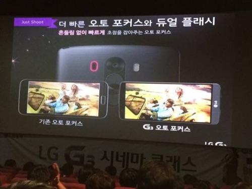 Cấu hình chi tiết của siêu phẩm LG G3 - 5