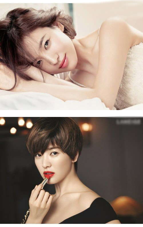 Song Hye Kyo hấp dẫn với đôi môi mời gọi - 1