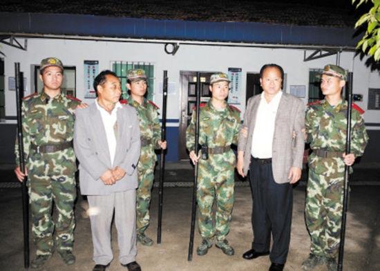 """Công an TQ bắt giữ hai """"quan chức Liên Hợp Quốc"""" - 3"""
