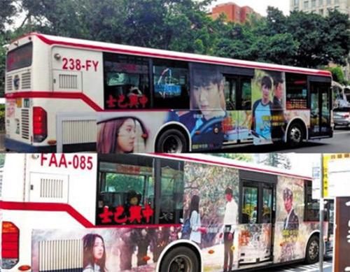 """Bất ngờ với """"con phố tên Lee Min Ho"""" - 2"""