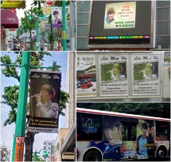 """Bất ngờ với """"con phố tên Lee Min Ho"""" - 1"""