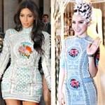 Thời trang - Cô Kim mặc váy giống Angela Phương Trinh