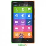 Nokia  X2 rò rỉ cấu hình qua AnTuTu