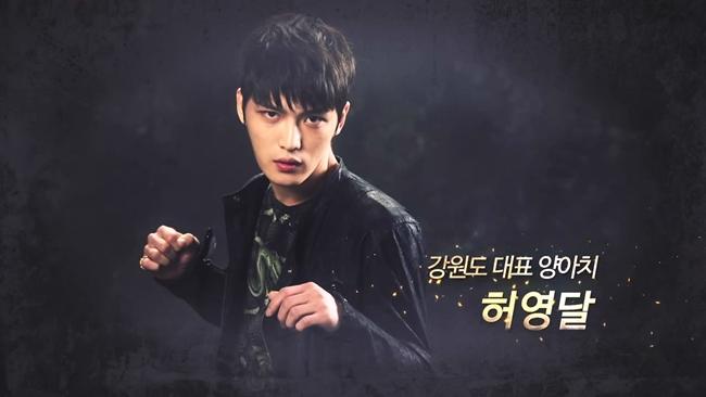 xem là bộ phim cuối cùng mà Kim Jae Joong tham gia trước khi