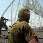 Tin tức trong ngày - Ukraine: Quân đội chiếm sân bay Donetsk