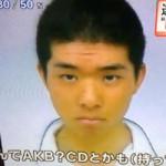 Ca nhạc - MTV - Kẻ tấn công nhóm nhạc nữ Nhật Bản bằng cưa bị bắt
