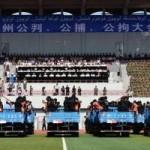 Tin tức trong ngày - TQ tuyên án 55 nghi phạm khủng bố ở Tân Cương