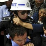 Tin tức trong ngày - Công chức nào bị dân ghét nhất ở Trung Quốc?