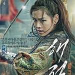 """Son Ye Jin làm nữ hải tặc  """" 9 triệu đô """""""