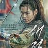 """Son Ye Jin làm nữ hải tặc """"9 triệu đô"""""""