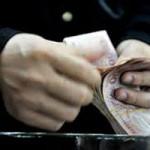Hồ sơ vụ án - Lừa 38 tỷ đồng của người thân và ngân hàng