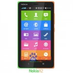 Nokia X2 chip lõi kép ra mắt trong tháng 6