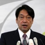 Tin tức trong ngày - Nhật lên án hành vi nguy hiểm của chiến đấu cơ TQ