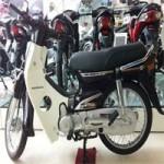 Ô tô - Xe máy - Honda Super Dream - hai thế giới 'giấc mơ' ở Việt Nam