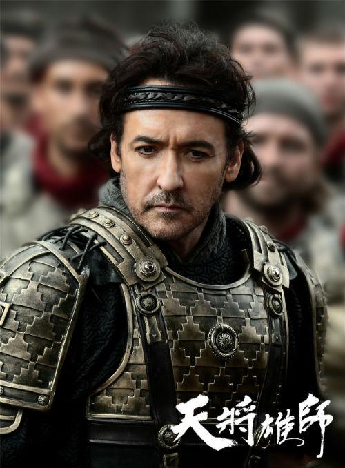 Châu Á hồi hộp chờ phim võ hiệp của Thành Long - 3