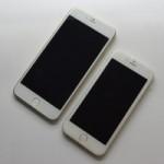 Thời trang Hi-tech - iPhone 6 màn hình 4,7 inch và 5,5 inch xuất hiện