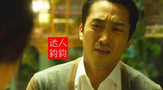 """Phim của Song Seung Hun """"hút"""" phụ nữ trên 30 tuổi - 3"""