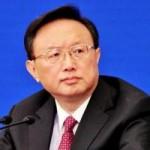 Tin tức trong ngày - Ủy viên Quốc vụ viện Trung Quốc sang thăm Việt Nam
