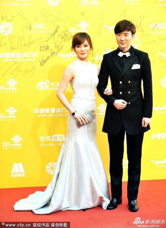 Chae Rim tuyên bố tái hôn vào tháng 10 tới - 1