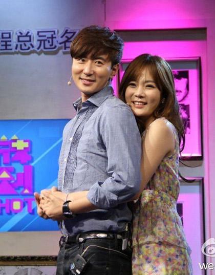 Chae Rim tuyên bố tái hôn vào tháng 10 tới - 2