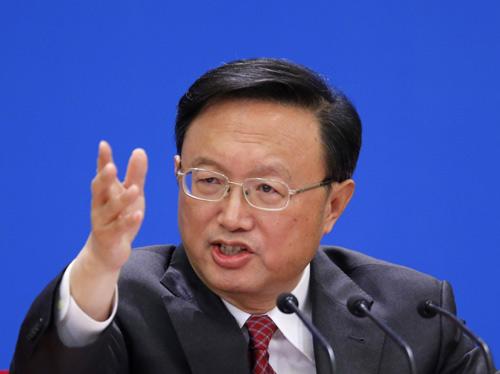 Báo quốc tế nói gì về việc ông Dương Khiết Trì sang VN - 1