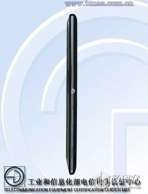 Lộ Sony Xperia T3 M50w có khung thép chống gỉ - 2